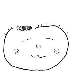 クローバーメンバー紹介 part3