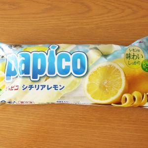 パピコ シチリアレモン