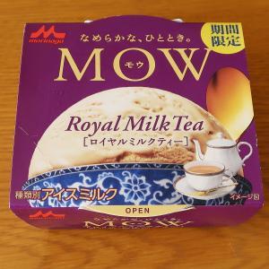 MOW ロイヤルミルクティー