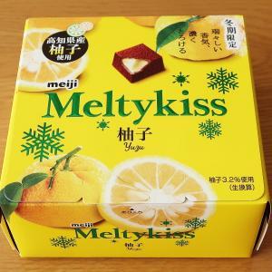 メルティーキッス 柚子