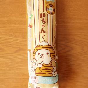 ロールちゃん ホワイトチョコクリーム