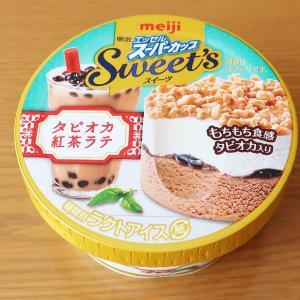 明治エッセルスーパーカップ Sweet's タピオカ紅茶ラテ
