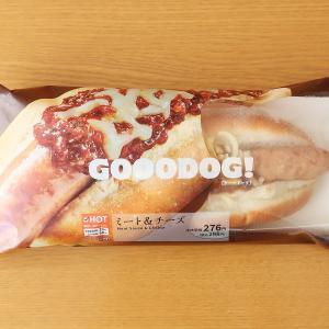GOOODOG(グーードッグ) ミート&チーズ
