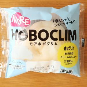 モアホボクリム ほぼほぼクリームのシュー