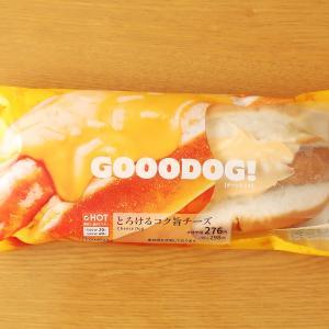 GOOODOG グーードッグ とろけるコク旨チーズ