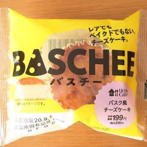 バスチー バスク風チーズケーキ