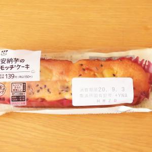 安納芋のモッチケーキ