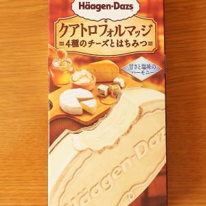 ち[食べ物]ハーゲンダッツ クリスピーサンド クアトロフォルマッジ 4種のチーズとはみつ
