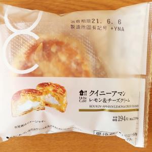クイニーアマン レモン&チーズクリーム