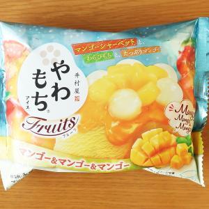 やわもちアイス Fruits マンゴー&マンゴー&マンゴー