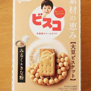 ビスコ 素材の恵み 大豆 みるく&きな粉