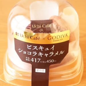 Uchi Cafe×GODIVA ビスキュイ ショコラキャラメル
