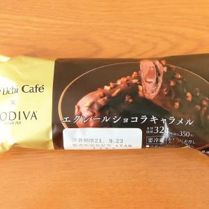 Uchi Cafe×GODIVA エクレール ショコラキャラメル