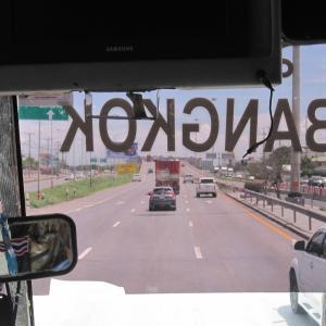 【パタヤ】パタヤからバンコクへ!エカマイ行きの高速バスに乗ってみた!