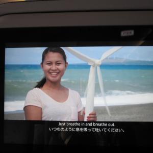 【フィリピン留学】フィリピン航空搭乗記 PR431便 成田→マニラ