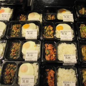 【シラチャ】タイのマックスバリュ!お弁当や日本食、お酒も豊富!