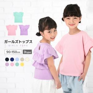 360円♡激安すぎて驚き!種類豊富で選べないキッズTシャツ!