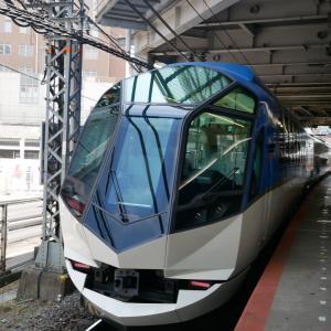奈良~新大阪ノンストップ特急「まほろば」