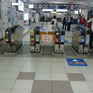 降りた駅/行った駅~京終編