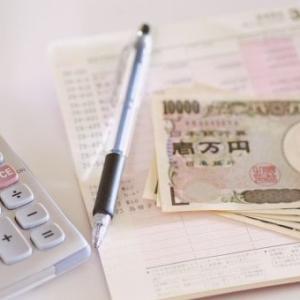 投資においての資金管理についてのコツ