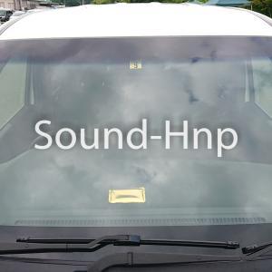 音の進化を感じる。
