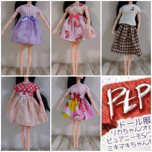 リカちゃん ワンピース4枚とトップスロングスカートを作りました(*'ω' *)