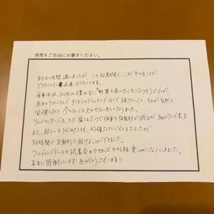 《お客様の声》-3.6㎏・長崎大村ダイエットサロン