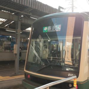 ~旅行記2~鎌倉・武道館