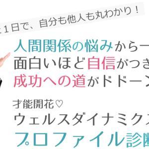 現在ご提供中の個人セッション♡【3/25更新】