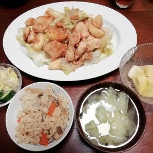 炊き込みご飯、カブと鶏むね肉の味噌炒め