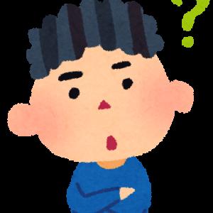 vol.345   借金男の金銭感覚