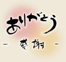 お礼   -vol.720-