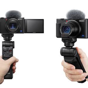 このカメラを買うために -vol.551-