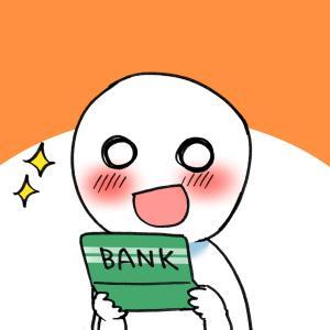 9月度ブログ収入