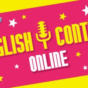 ENGLISHコンテスト オンライン