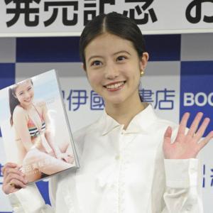 【最後のグラビア】これで水着姿見納め!今田美桜「やりきった」写真集は「もちろん100点満点の出来」今後は女優1本でやり抜く