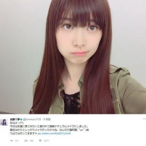 【超キュート!】 AKB48 武藤十夢応援スレ☆103【とむとむ】