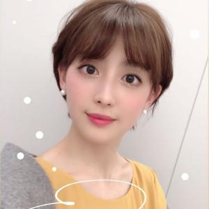 【魅力のショート】 宮司愛海+石本沙織専用 2019/08/11(日) 【パーク】