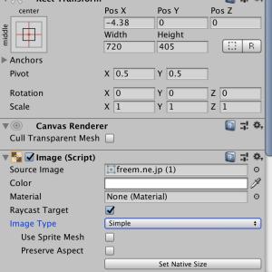 ゲームに画像を追加するときはCanvasのimageを使ったほうがいい??