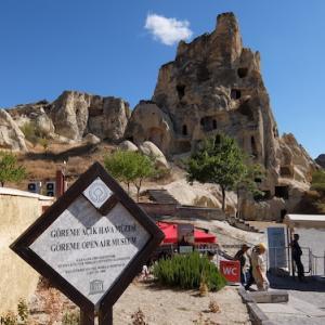 ギョレメ国立公園(ギョレメ/トルコ) 〈ギョレメ国立公園とカッパドキアの岩石遺跡群〉