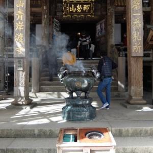 青岸渡寺(和歌山/日本)〈紀伊山地の霊場と参詣道〉