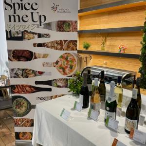 ドイツワインとアジア料理のハーモニー