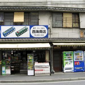 昭和の銀玉鉄砲