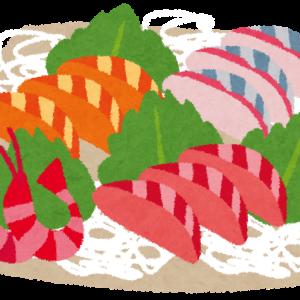 論文紹介 美味しい刺身を安全に食べよう! アニサキスの種類と分布 対処方法