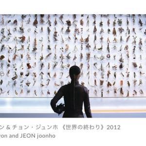 金沢21世紀美術館 開館15周年記念  現在地:未来の地図を描くために[1][2]