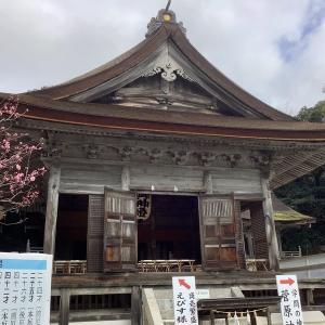 羽咋市へプチ旅行 能登國一宮 気多大社・道の駅 のと千里浜