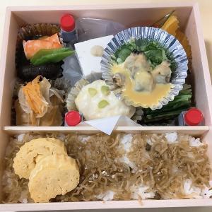 【テイクアウト】山崎の季節のお弁当@富山県富山市