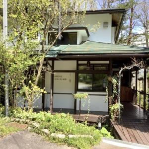 オーベルジュ飛騨の森 宿泊記  お部屋・館内施設