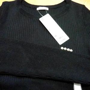 GU購入品☆