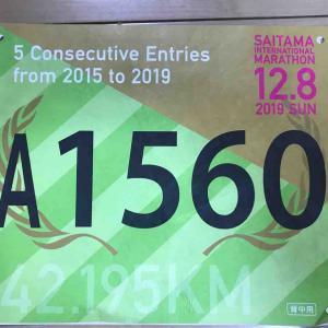 ありがとう!さいたま国際マラソン、そして新たな市民マラソン大会に望むこと